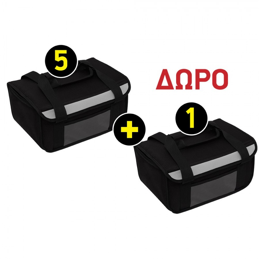 COMBO 1 Ισοθερμική Τσάντα Delivery - Θερμόσακος Μεταφοράς Φαγητού L (20lt) Μαύρος με Ανακλαστική Λωρίδα Γκρι 5ΤΜΧ + ΔΩΡΟ 1ΤΜΧ