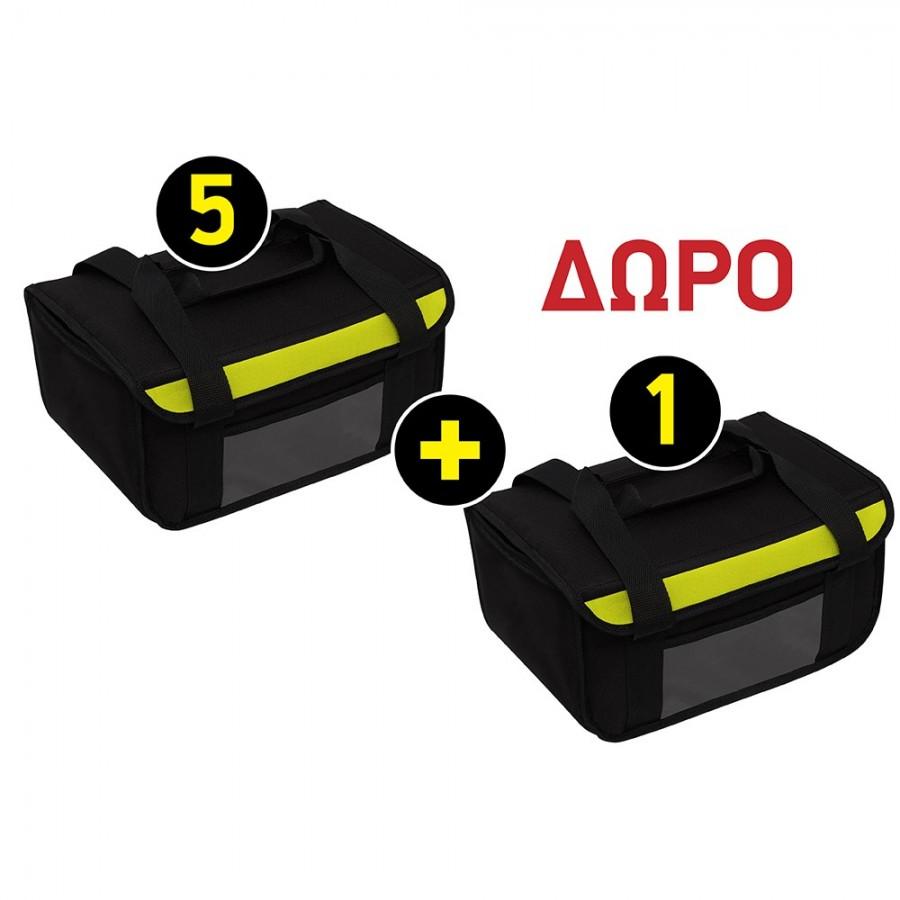 COMBO 1 Ισοθερμική Τσάντα Delivery - Θερμόσακος Μεταφοράς Φαγητού S (15lt) Μαύρος με Ανακλαστική Λωρίδα Κίτρινη 5ΤΜΧ + ΔΩΡΟ 1ΤΜΧ
