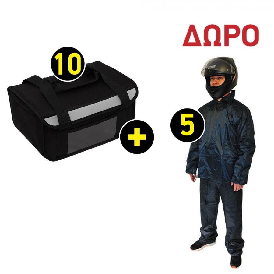 COMBO 2 Ισοθερμική Τσάντα Delivery - Θερμόσακος Μεταφοράς Φαγητού S (15lt) Μαύρος με Ανακλαστική Λωρίδα Γκρι 10ΤΜΧ + ΔΩΡΟ 5ΣΕΤ ΑΔΙΑΒΡΟΧΑ