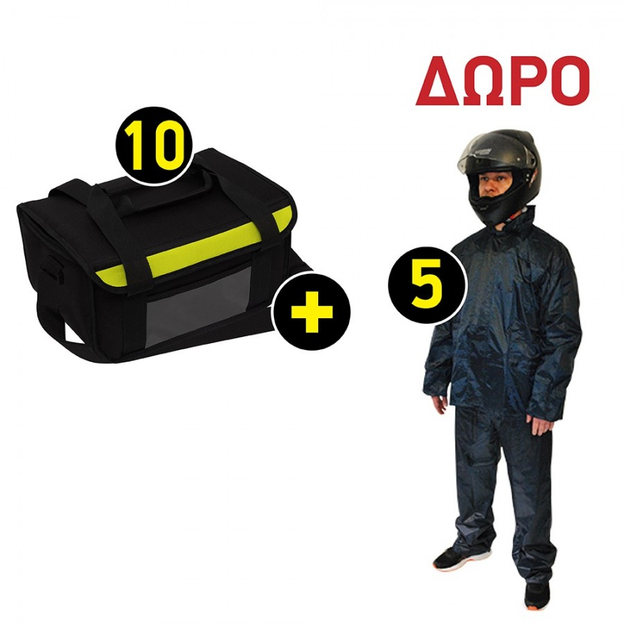 COMBO 2 Ισοθερμική Τσάντα Delivery - Θερμόσακος Μεταφοράς Φαγητού S (15lt) Μαύρος με Ανακλαστική Λωρίδα Κίτρινη 10ΤΜΧ + ΔΩΡΟ 5ΣΕΤ ΑΔΙΑΒΡΟΧΑ