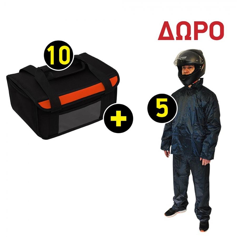 COMBO 2 Ισοθερμική Τσάντα Delivery - Θερμόσακος Μεταφοράς Καφέ 6 Θέσεων  (15lt) Μαύρος με Ανακλαστική Λωρίδα Πορτοκαλί 10ΤΜΧ + ΔΩΡΟ 5ΣΕΤ ΑΔΙΑΒΡΟΧΑ