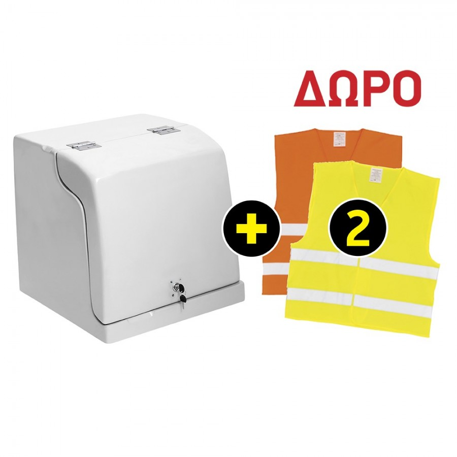 COMBO 3 Κουτί Delivery - Μεταφοράς S2 (Μ48xΠ48xΥ52) Με Μόνωση και Ράφι ΔΩΡΟ 2 ΑΝΑΚΛΑΣΤΙΚΑ ΓΙΛΕΚΑ Κουτιά Delivery