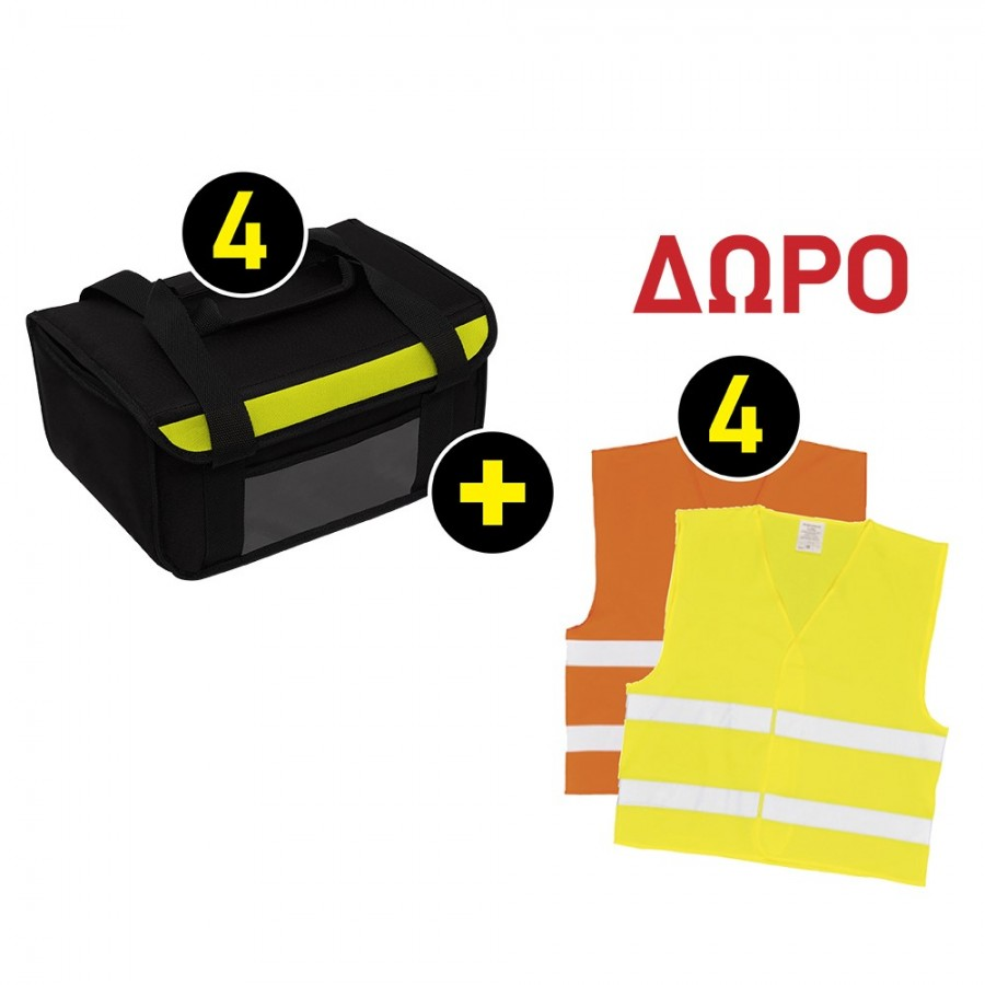 COMBO 3 Ισοθερμική Τσάντα Delivery - Θερμόσακος Μεταφοράς Καφέ 6 Θέσεων  (15lt) Μαύρος με Ανακλαστική Λωρίδα Κίτρινη 4ΤΜΧ + ΔΩΡΟ 4 ΑΝΑΚΛΑΣΤΙΚΑ ΓΙΛΕΚΑ