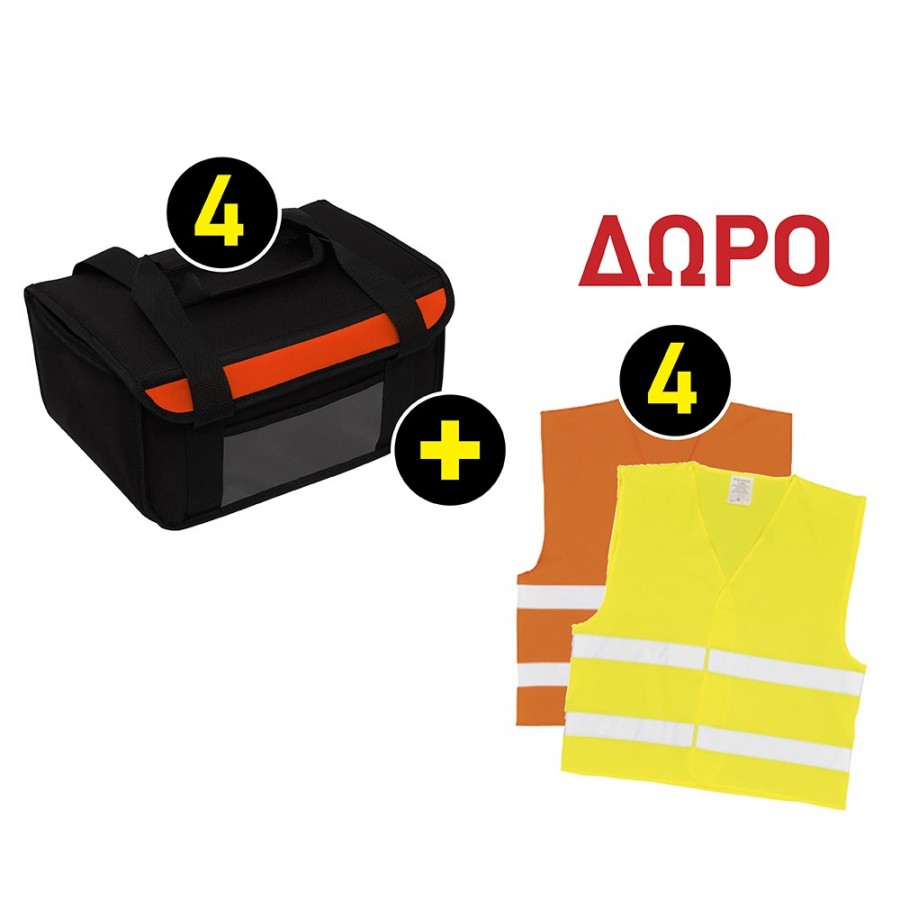 COMBO 3 Ισοθερμική Τσάντα Delivery - Θερμόσακος Μεταφοράς Καφέ 6 Θέσεων  (15lt) Μαύρος με Ανακλαστική Λωρίδα Πορτοκαλί 4ΤΜΧ + ΔΩΡΟ 4 ΑΝΑΚΛΑΣΤΙΚΑ ΓΙΛΕΚΑ