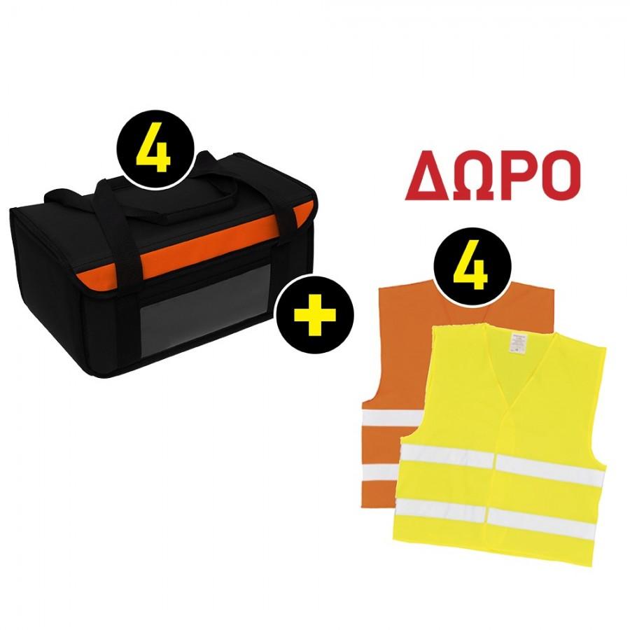 COMBO 3 Ισοθερμική Τσάντα Delivery - Θερμόσακος Μεταφοράς Καφέ 8+3 Θέσεων (20lt) Μαύρος με Ανακλαστική Λωρίδα Πορτοκαλί 4ΤΜΧ + ΔΩΡΟ 4 ΑΝΑΚΛΑΣΤΙΚΑ ΓΙΛΕΚΑ