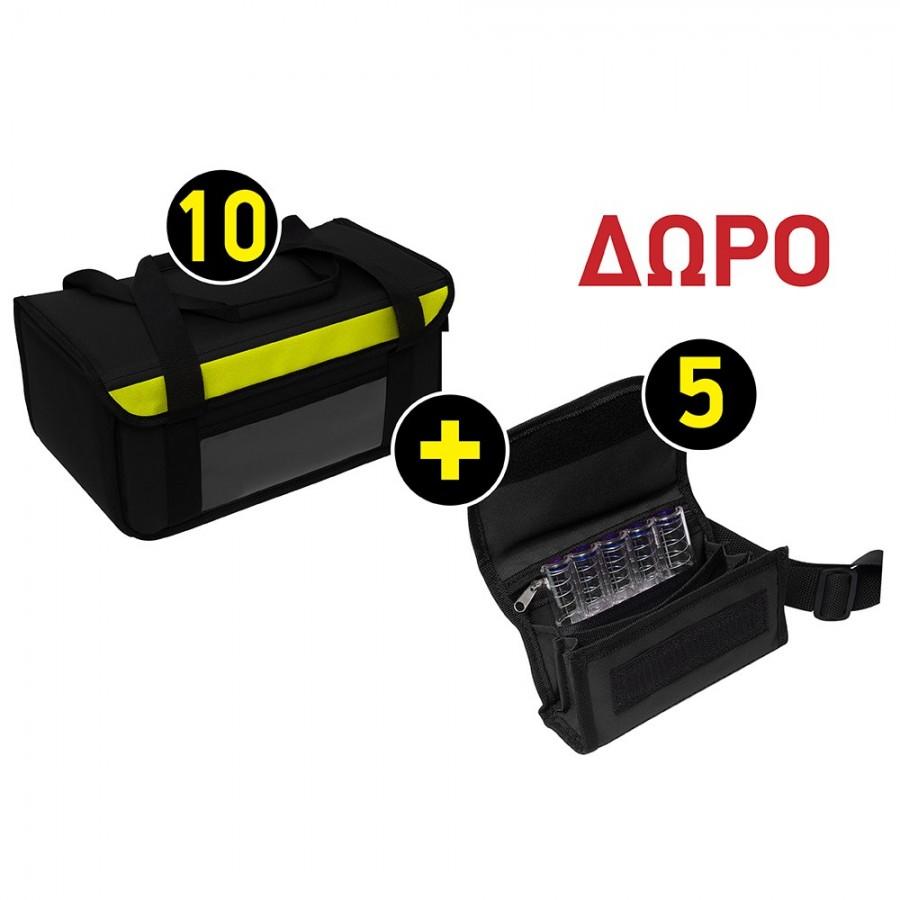 COMBO 4 Ισοθερμική Τσάντα Delivery - Θερμόσακος Μεταφοράς Καφέ 8+3 Θέσεων (20lt) Μαύρος με Ανακλαστική Λωρίδα Κίτρινη 10ΤΜΧ + ΔΩΡΟ 5 ΤΣΑΝΤΑΚΙΑ ΜΕΣΗΣ