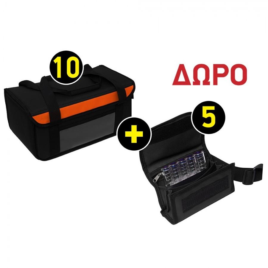COMBO 4 Ισοθερμική Τσάντα Delivery - Θερμόσακος Μεταφοράς Καφέ 8+3 Θέσεων (20lt) Μαύρος με Ανακλαστική Λωρίδα Πορτοκαλί 10ΤΜΧ + ΔΩΡΟ 5 ΤΣΑΝΤΑΚΙΑ ΜΕΣΗΣ